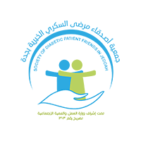 جمعية أصدقاء مرضى السكري الخيرية