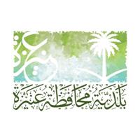 بلدية محافظة عنيزة