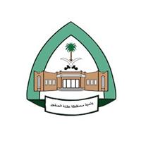 بلدية محافظة عقلة الصقور
