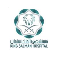 مستشفى الملك سلمان بالرياض
