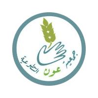 جمعية عون للعمل التطوعي بمحافظة العيص