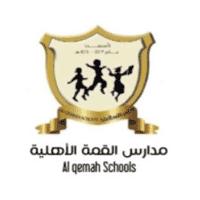 مدارس القمة الأهلية بالرياض