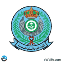 القوات الجوية الملكية السعودية إعلان