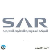 المعهد السعودي للخطوط الحديدية
